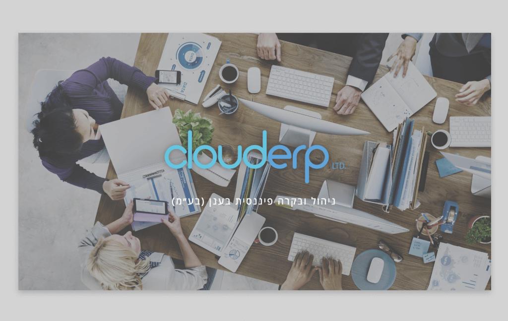 7 טיפים לעיצוב מנצח של האתר שלך