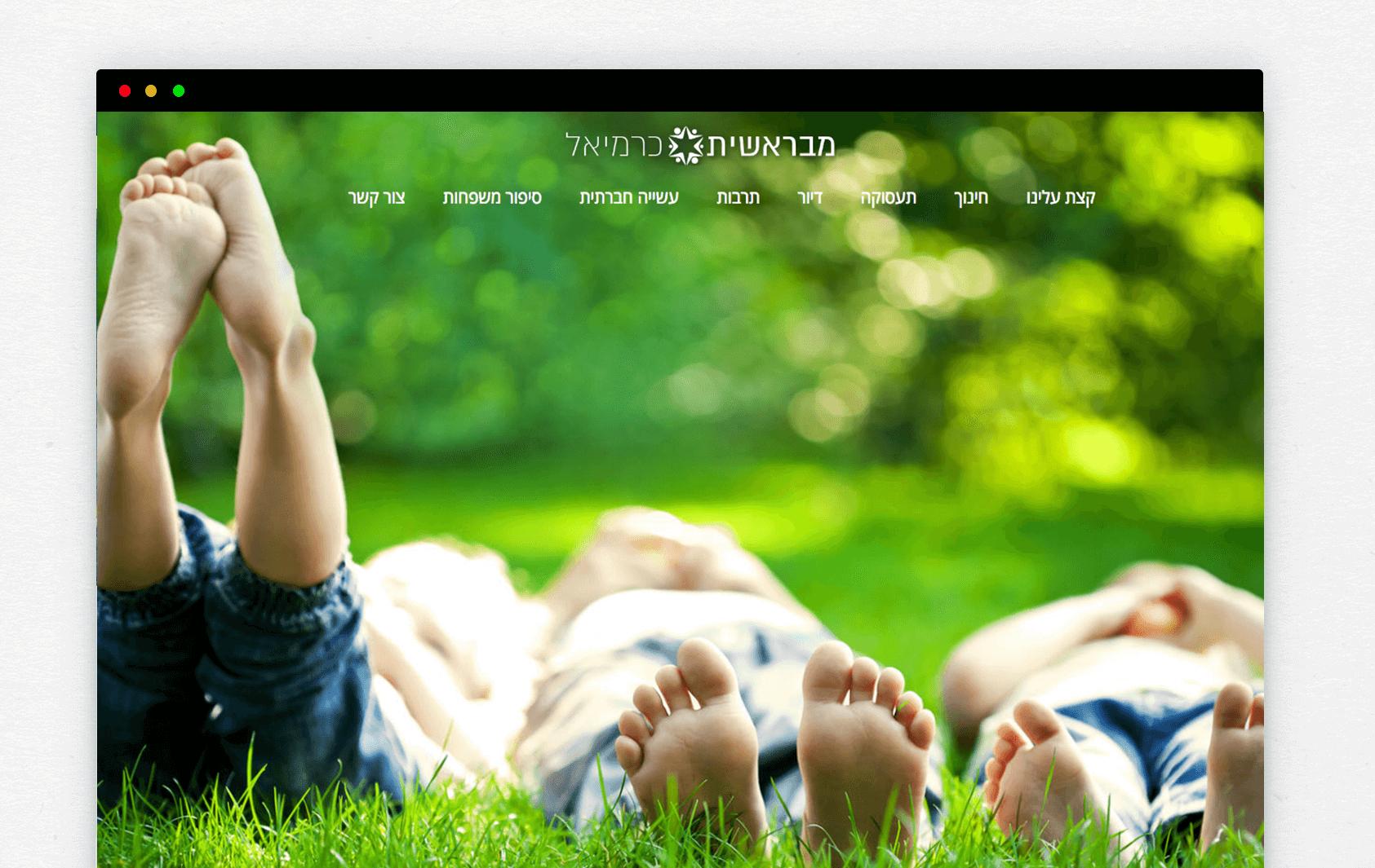 עיצוב אתרים וחווית משתמש