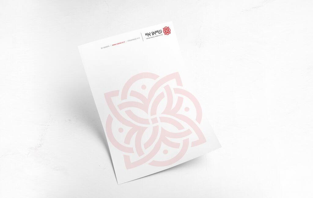 מהו לוגו ומדוע הוא חשוב למיתוג העסק שלך?